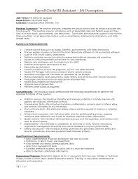 Resume Confidential Information Job Clerical Job Description For Resume