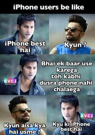 Iphone Users Be Like Meme - indian comedy home facebook