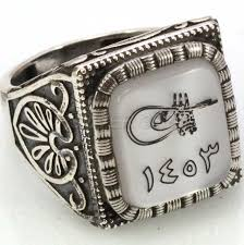Ottoman Seal Complete 925 Sterling Silver Ring Sultan Signature Seal