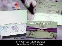 Cute Wedding Invitation Cards 44 Best Wedding Invitation Ideas Images On Pinterest Invitation