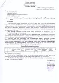 Visa Covering Letter Format No Objection Letter For Passport