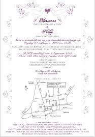 Jewish Wedding Invitations Wedding Invitation Wording Samples Wedding Invitations