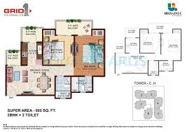2 bhk 995 sq ft apartment for sale in urbainia spaces grid 1 at