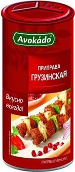 cuisine shop spices for georgian cuisine 170g food shop