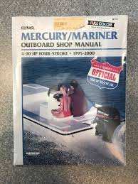100 mercury 40hp 2011 4 stroke manual mercury 402 wiring