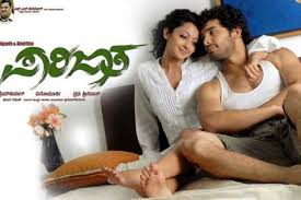 Southern Comfort Full Movie Southern Friday Dhoni Parijatha Vilayada Vaa Unnam