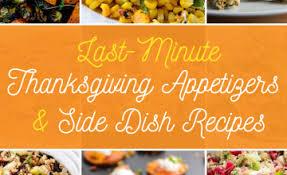 thanksgiving dinner the eatsmart