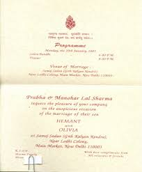 Wedding Invitation Card Verses Personal Wedding Invitation Cards Wordings In English Yaseen For