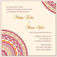 wedding reception invitation templates pre wedding party invitation wording indian wedding reception