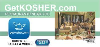 eat got it kosher food resources for the jewish traveler