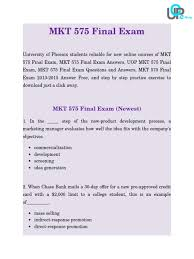 mkt 575 final exam questions and answers mkt 575 final exam free