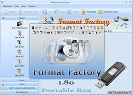 format factory portable rus format factory 1 80 portable rus скачать бесплатно