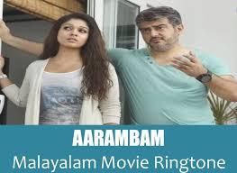 theme music aarambam aarambam ajith kumar tamil movie mp3 ringtone download