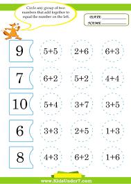 kid math worksheets worksheet mogenk paper works