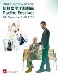 ancien bureau d 馗olier gateway theatre pacific festival 2015 festival guide by gateway