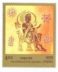 2010 11 01 Archive 145 Bästa Emblems Ancient Indian Kingdoms Bilderna På