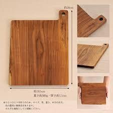 cutting board plate ibplan rakuten global market wooden cutting board cutting