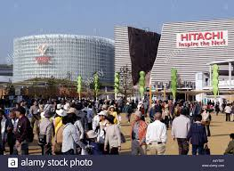 toyota area toyota and hitachi pavilions in corporate pavilion area of world