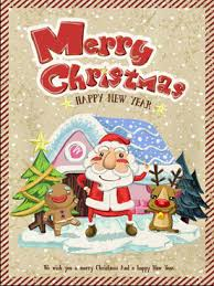 free merry christmas poster free vector download 10 331 free
