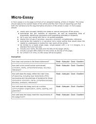 weak thesis statement reading response essay essay on diabetes reader response essay cover letter summary essay format summary essay format summary cover letter essay sample summary mla format