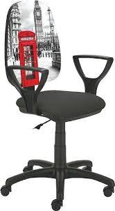 fauteuil de bureau cdiscount chaise de bureau chaise bureau en conrne chaise bureau