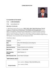 Resume For Sales Co Advisor Thesis Resume Du Cours De Droit Administratif College