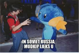 i herd u liek mudkips know your meme
