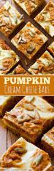 pumpkin cream cheese swirl bars sallys baking addiction