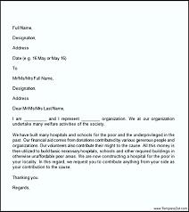 sample donation request letter word templatezet