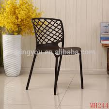 bunnings outdoor furniture picture images u0026 photos on alibaba