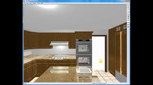 2020 design elearning rendering settings youtube