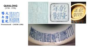 Chinese Antique Vases Markings Qianlong U2013 Chinese Antiques Authentication Appraisals U0026 Valuations