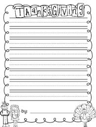 thanksgiving writing template by journell johnston tpt