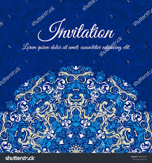 Vintage Invitation Cards Vector Vintage Invitation Card Template Ornamental Stock Vector