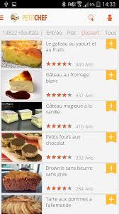 application recettes de cuisine ptitchef recettes de cuisine android mt