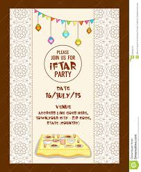 Designs For Invitation Card Ramadan Kareem Iftar Party Celebration Invitation Card Design