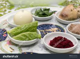 traditional seder plate traditional passover seder plate six items stock photo 620539592