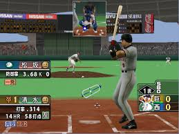 Play Backyard Baseball 2003 Listing Of Nintendo Gamecube Games Starting With The Letter B