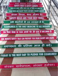 500 of the worlds best health and safety slogans