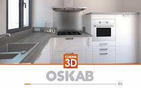 logiciel pour cuisine logiciel cuisine élégant photographie logiciel d aménagement