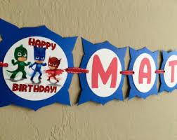 style 2 1 pj masks birthday banner pj lisaspartyshoppe