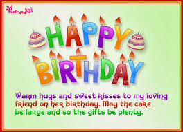 happy birthday friend message http www happybirthdaywishesonline