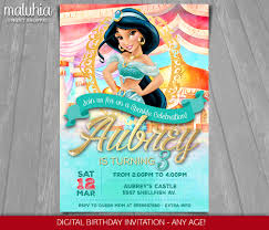 princess jasmine invitation disney jasmine invite princess