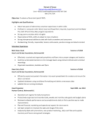 Resume Sample With Picture 16 fields related to file clerk administrative clerk resume file