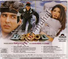 barood movie download barood images pictures photos icons and