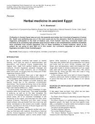 plants native to egypt herbal medicine in ancient egypt pdf download available