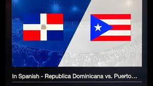 Domenican Flag Subscribe For Free Live Stream Dominican Republic Vs Puerto Rico