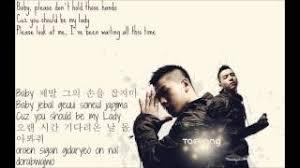wedding dress version mp3 et télécharger taeyang wedding dress lyrics korean