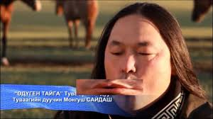 tuvan throat singing memes bass boosted youtube