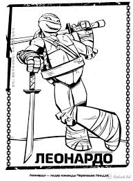 teenage mutant ninja turtles coloring pages leonardo contegri com